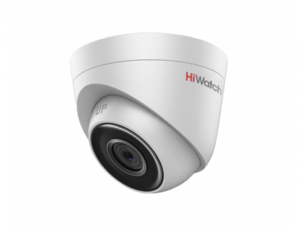 hiwatch-ds-i203-c
